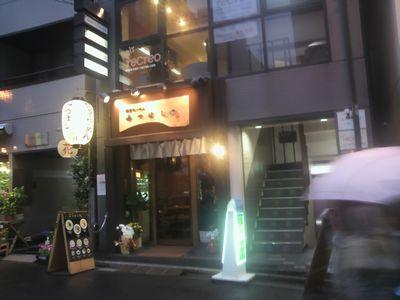みつぼし店舗.JPG