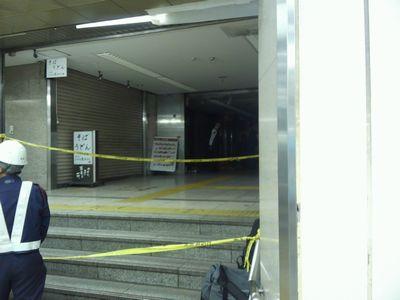 火災現場.JPG